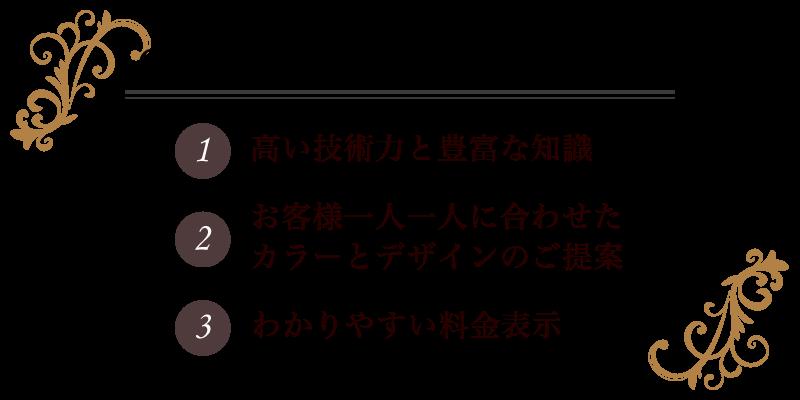 miryoku-nail05
