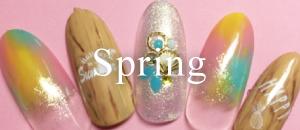 シーズンカラーネイル~spring~