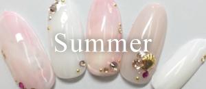 シーズンカラーネイル~summer~